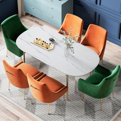 奢恩 餐桌 现代轻奢 大理石+不锈钢五金 ?D-01