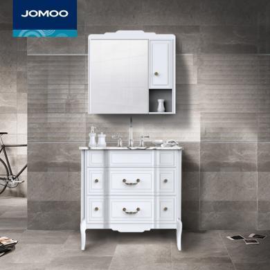【高端产品】JOMOO九牧欧式落地浴室柜组合实木洗脸盆洗手盆洗漱台面盆柜(包安装)