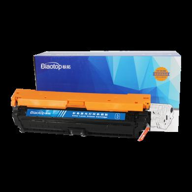 標拓 (Biaotop) CE401A 藍色硒鼓適用惠普Enterprise 500 Color  M551n打印機