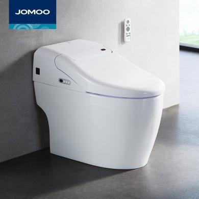 JOMOO九牧 全自動遙控智能馬桶一體式坐便器 D6025T(包安裝)