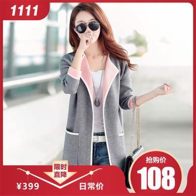 億族 秋季新款時尚寬松針織衫百搭中長款拼色毛衣開衫外套女