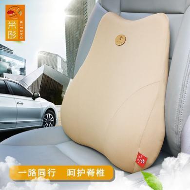 米彤 2019汽車腰靠護腰枕車用靠背墊腰部支撐司機駕駛員座椅記憶棉