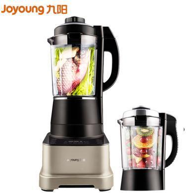 九阳(Joyoung)破壁机Y68S冷热双杯榨汁机真空破壁米糊机 智能预约静音调理机L18-Y68S