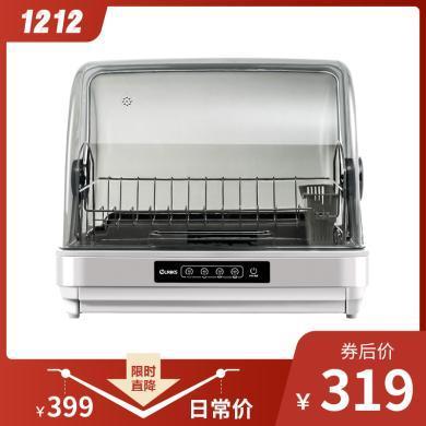 OLAYKS 小型消毒柜家用烘干消毒機保潔柜 S680B(UV)
