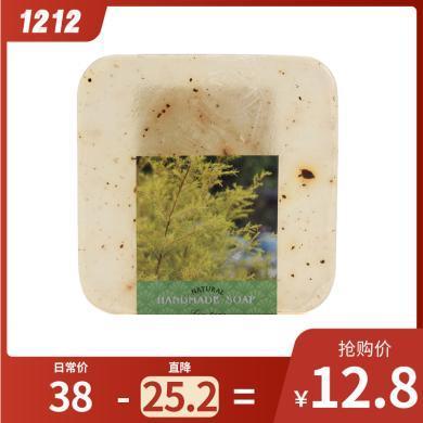 【買三送一】法國abada雅比特茶樹潔顏爽膚 祛痘收縮毛孔潔面精油手工皂105g