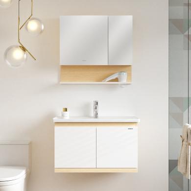 JOMOO九牧懸掛式浴室柜A2259系列套裝