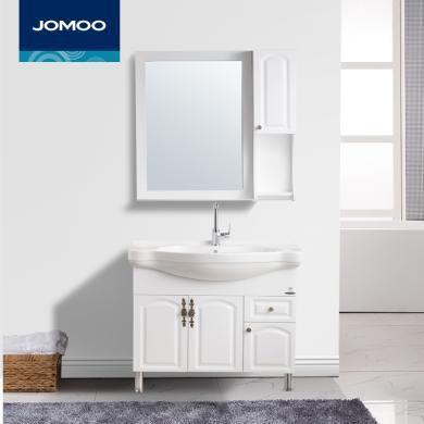 JOMOO九牧卫浴柜洗脸盆落地浴室柜组合 A1119套装
