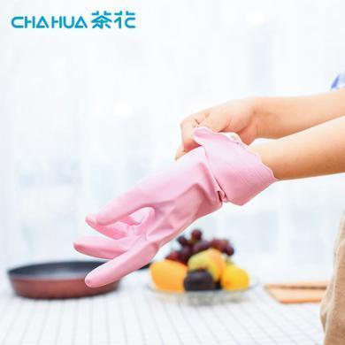 茶花塑膠洗碗手套防水橡膠廚房耐用薄款刷碗洗衣衣服膠皮3雙