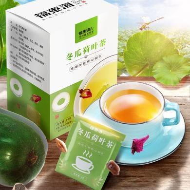 福東海 瓜荷葉茶大麥茶決明子 紅玫瑰荷葉泡水喝冬瓜茶荷葉80g