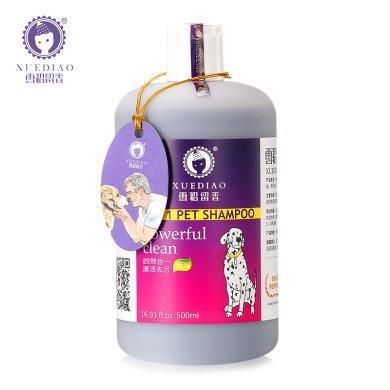 寵物洗護美容雪貂留香寵物去污狗沐浴露液洗澡香波貓泰迪比熊薩摩耶