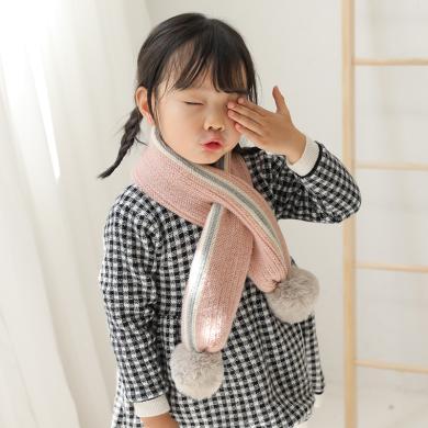修允菲兒童圍巾毛線韓版潮秋冬寶寶男童女童毛球圍脖冬季小孩女孩