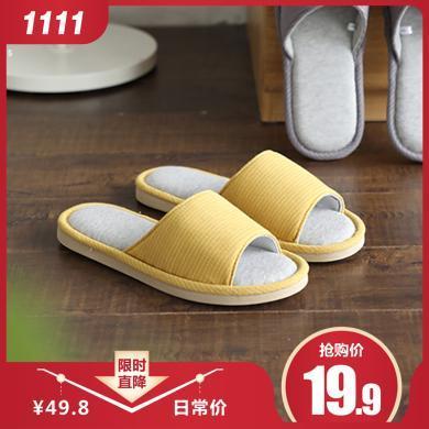 清倉款 樸西 四季情侶居家室內厚底木地板拖鞋女家居防滑軟底亞麻拖鞋女