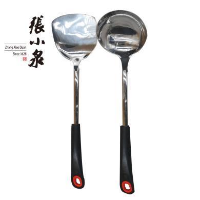 張小泉湯勺鍋鏟套裝304不銹鋼家用炒菜鏟子湯勺勺子炒菜鏟子套裝兩件套二件套C51430000