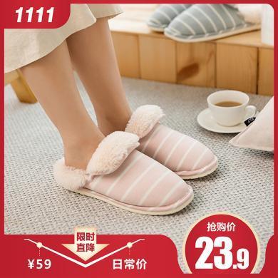 樸西冬情侶毛拖鞋女室內冬季家用防滑可愛毛絨棉拖鞋家居包跟保暖