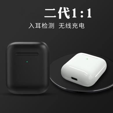 CIAXY新款二代蓝牙耳机5.0立体声无线耳机触摸弹窗无线充蓝牙耳机