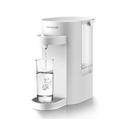 九阳(Joyoung)即饮机 家用即热式电热水瓶 全自动智能茶吧饮水机 K20-S61