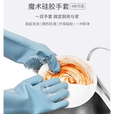 佐敦朱迪硅膠清潔手套 廚房家用多功能加厚防燙抖音洗碗神器洗衣服家務手套