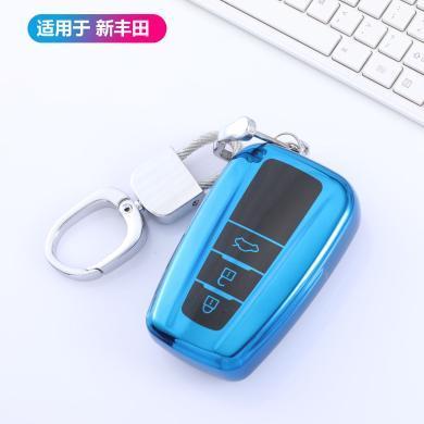 親藍 適用于豐田汽車鑰匙包兩件套全包黑按鍵tpu軟膠車鑰匙套
