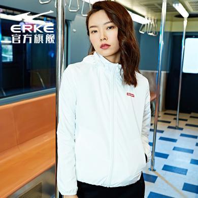 鸿星尔克 秋季开衫加厚夹克女新款粉白色夹克夹克 外套运动学生上衣外套女夹克女士夹克外套卫衣夹克女式夹克 52218308021
