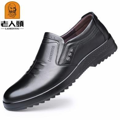 老人頭春夏新款男鞋商務休閑皮鞋防滑耐磨皮鞋圓頭套腳皮鞋152052