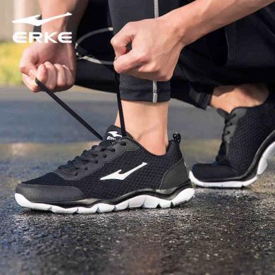 鴻星爾克2019男子透氣系帶網面鞋子耐磨跑步鞋跑步鞋跑鞋運動跑鞋專業跑鞋跑步鞋跑鞋跑步鞋跑步鞋跑鞋 51117203061