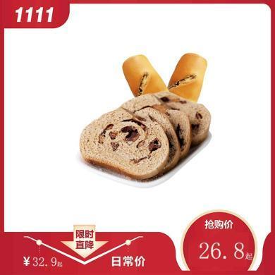 【西域美农_大列巴】早餐面包烘烤手撕果?#39280;?#33457;果、红枣大列巴400g零食糕点