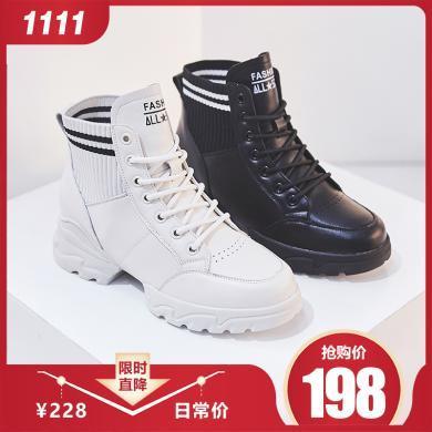 森马女鞋2019冬季秋款网红新款英伦风秋鞋百搭加绒短靴子增高马丁靴LP-103-9