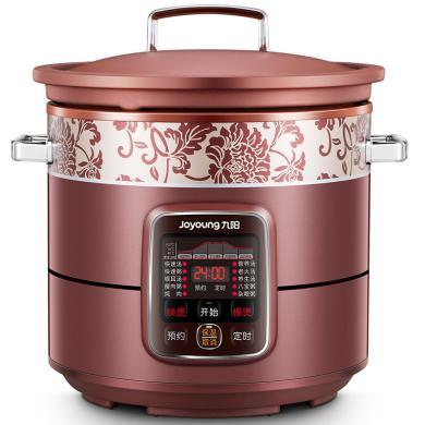 九阳(Joyoung)电炖锅家用紫砂内胆煮粥煲汤 预约DGD50-05AK