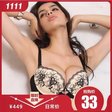 尼特名 女士内衣精?#29575;?#36866;侧收包副乳调整上托聚拢3/4中厚模杯L236A1
