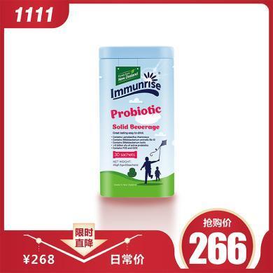 新西兰进口?#21857;?#22612;益生菌 50亿活性宝宝益生元益生菌儿童固体饮料