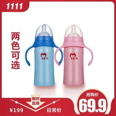 贝吧恒温杯子保温杯 45度婴儿保温杯奶瓶冲奶粉保温杯便携带吸管