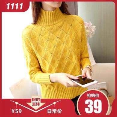 百依戀歌 女式中高領套頭純色菱格針織毛衣韓版修身外穿打底衫 4188