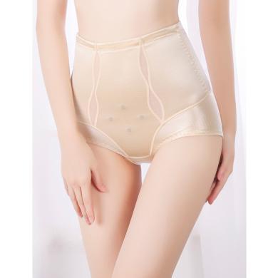 摩登孕媽 新款高腰塑身褲暖宮產后收腹褲提臀束身加大加肥內褲女