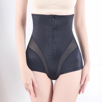 摩登孕媽 高腰大碼美體束腹塑身褲新款提臀收腹拉鏈排扣緊身產后束身塑形內褲