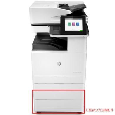 惠普中高端彩色复合机HP color E77825dn
