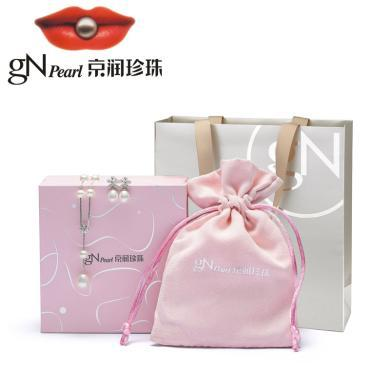 京潤珍珠 簡愿 首飾套裝 S925銀滿天星珍珠項鏈6-9mm+珍珠耳釘7-8mm