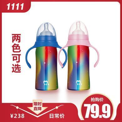 贝吧婴儿保温奶瓶宝宝不锈钢防胀气宽口径新生儿45度恒温神器