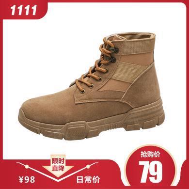 时尚潮鞋2019秋冬新款?#34892;?#39640;帮马丁靴户外军靴男士工装靴中邦沙漠靴JY-M-901