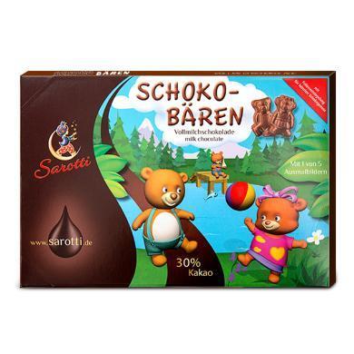 德國進口兒童小熊牛奶巧克力100g禮盒裝送禮兒童健康零食禮物