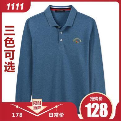 迪仕尼奴秋新品男士长袖T恤纯色百搭打底衫商务休闲POLO0130
