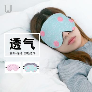 佐敦朱迪眼罩 睡眠遮光透氣女可愛韓國緩解眼疲勞真絲學生冰敷熱敷