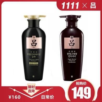 【支持購物卡】1套*韓國 Ryo/呂 黑呂含光耀護損傷修護洗發水+護發素套裝400ml+400ml香港直郵