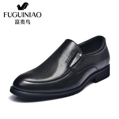 富貴鳥男鞋正裝套腳皮鞋男低幫鞋 B995038
