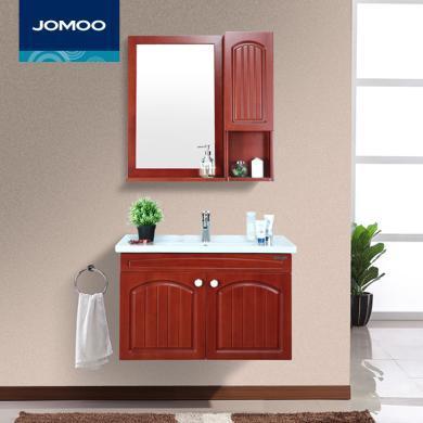 JOMOO九牧卫浴 实木浴室柜组合 洗脸盆洗漱台洗手池A2182-015A套餐(包安装)