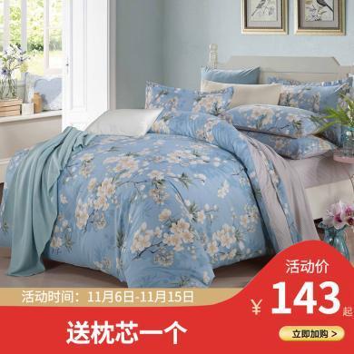 【热卖爆款143元起,送枕芯一个?#24247;?#35946;家纺  纯棉床上四件套 斜纹全棉 床单被套4件套 1.5m床/1.8m床上用品