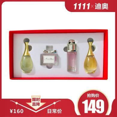 【支持购物卡】法国Dior迪奥经典香水小样4件套盒5ml*4 红盒限定款 无喷头介意慎拍