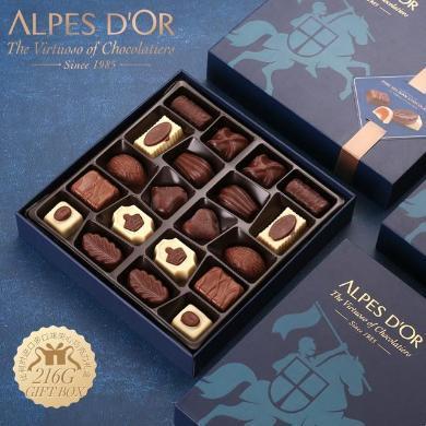 比利時進口夾心巧克力216g藍色禮盒裝情人節表白七夕送禮