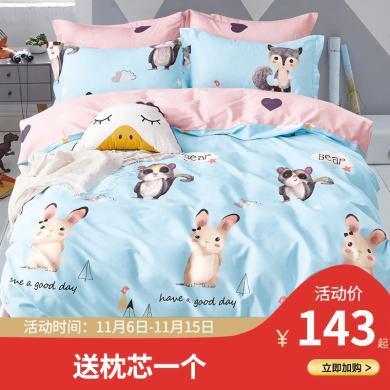 【活動價143元起,送枕芯一個】帝豪家紡  全棉四件套卡通雙人床單1.8米床床上用品