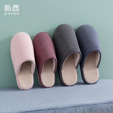 樸西冬季居家棉拖鞋女士室內家居防滑木地板情侶保暖毛毛拖鞋男秋