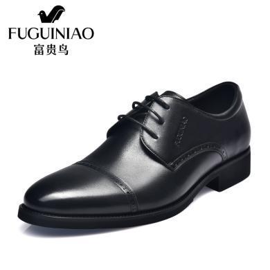 富貴鳥皮鞋男士系帶正裝英倫皮鞋商務鞋 B995037